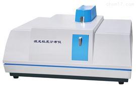 ZRX-25007激光粒度测定仪