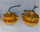 GB8050LED防爆灯60W吊环式防爆LED灯