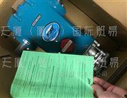 (鎳鋁青銅市場)CAT3537HS柱塞泵報價