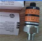 易福门带直观开关点设定的振动监控器VKV021