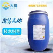 水性建筑消泡劑