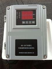 VB-Z430F  PA -Z430F壁挂式轴承振动监测仪