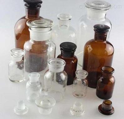 玻璃試劑瓶