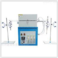 AOX测定仪有机卤素AOX燃烧炉