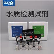 COD预制 氨氮总磷总氮试剂废污水污水分析仪