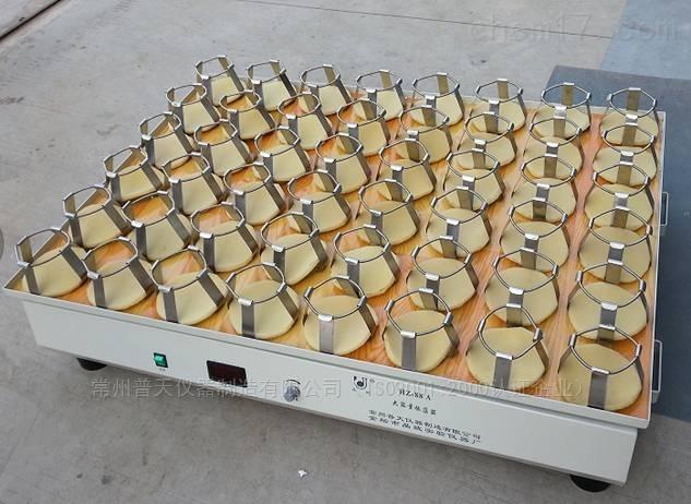 大容量振荡器