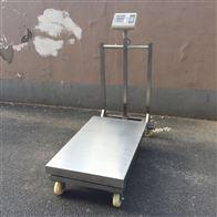 60kg移动式电子台秤