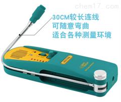 灵敏度1ppmv上海电气 SF6检漏仪厂家 pj承试