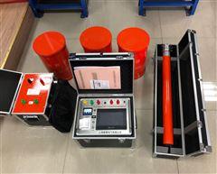 75 kVA/75Kv/5A  30~300HZ变频串联谐振试验成套装置 承试