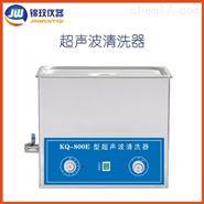 超聲波清洗機定制  改造