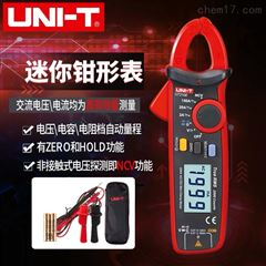 UT204A钳型电流表 电力普景 承装三级 上海