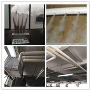 棉纺厂加湿机