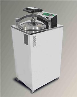 50L安全智能型反压高温蒸煮锅