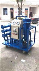-40°C干燥空气发生器 承修三级 电力