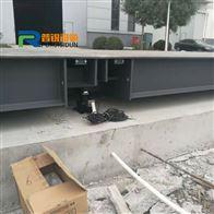 80吨地上衡厂家-北京收购站汽车地秤