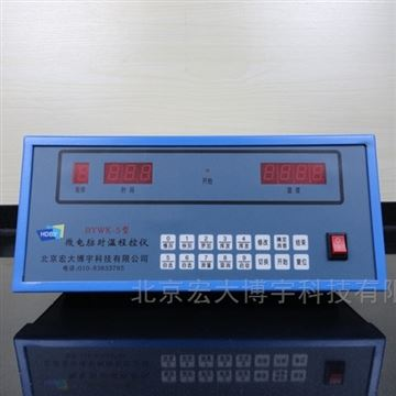 BYWK-5馬弗爐溫控儀