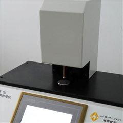 CHY-CU数显薄膜测厚仪
