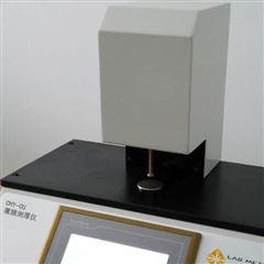 CHY-CU机械接触式测厚仪