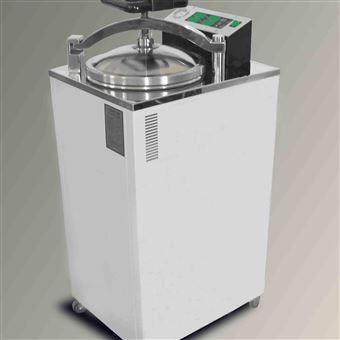 50L高温高压蒸煮锅