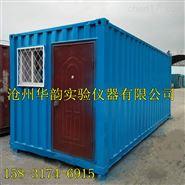 集裝箱式養護室標養室