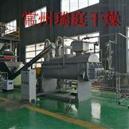 鋼廠污泥,漿葉干燥機