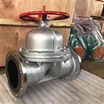 G41J不锈钢襯膠隔膜閥