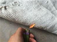 30米/卷陶瓷纤维灭火毯防火布一米多少钱