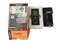 深达威普景电力承装三级 GPS/激光测距仪
