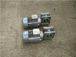NMRW040中研紫光减速机清华机电传动电机