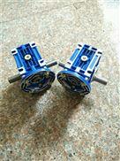 中研紫光NMRW63输送线传动高效率减速机