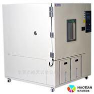 THB-800PF新能源检测容积800L高低温试验箱预约编程