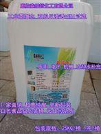 工業蒸餾水去離子水用途25公斤一桶