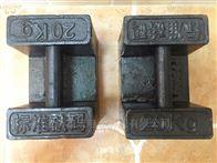 闵行25千克锁型铸铁砝码