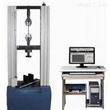 直销价安全工具力学性能试验机
