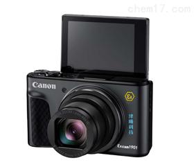 防爆相机Excam1901