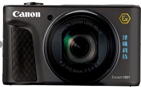 Excam1901防爆相机价格多少