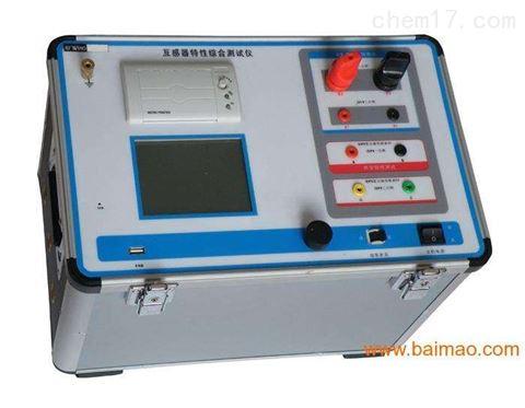 变频法互感器综合测试仪