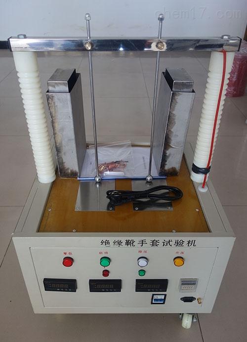 上海绝缘靴手套耐压试验仪