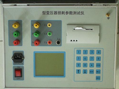 变压器损耗参数测试仪厂家供应