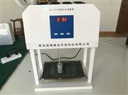 LB-101C 标准COD消解器