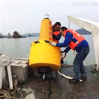 海洋水质监测航标