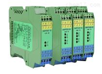 SWP7018-Ex开关量输入安全栅