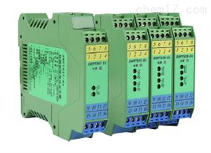 SWP70121-EX开关量输出4-20mA隔离式安全栅回路供电