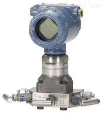 罗斯蒙特3051TG智能压力变送器