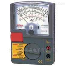 DM1528S日本三和Sanwa DM1528S指针式兆欧表