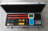ZD9603G无线高压核相仪