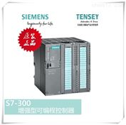 西门子模拟量模块6ES7331-7KF02-0AB0
