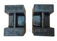 江西铸铁M1级25公斤砝码