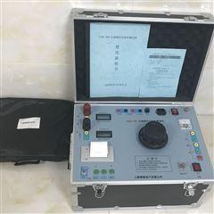 1100v/5a回路电阻测试仪 承试三级 电力资质