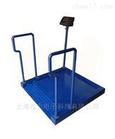 SCS北京医用轮椅秤,300公斤透析电子称